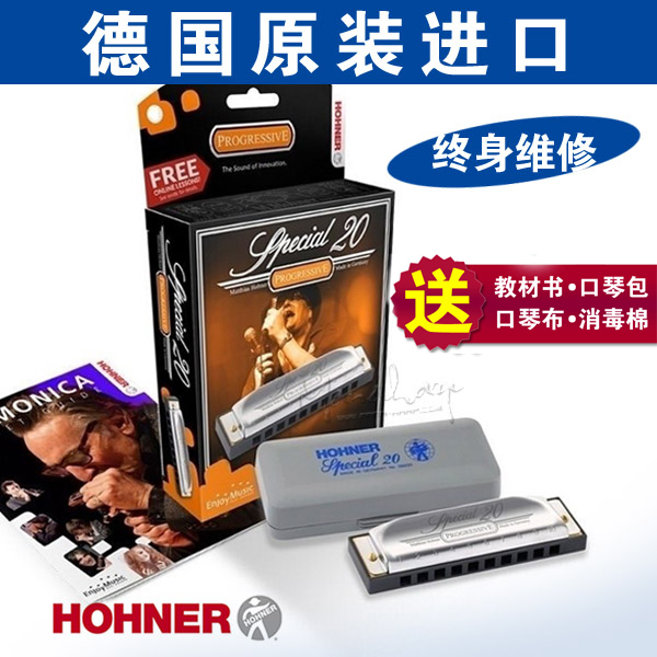 Special 20 SP20 SP-20 HOHNER Germany 10 hole harmonica to send the book / package / package post Qin