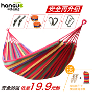 Sleeping Net Hammock indoor adult children outdoor swing dormitory home sleeping hanging chair double bedroom College Students