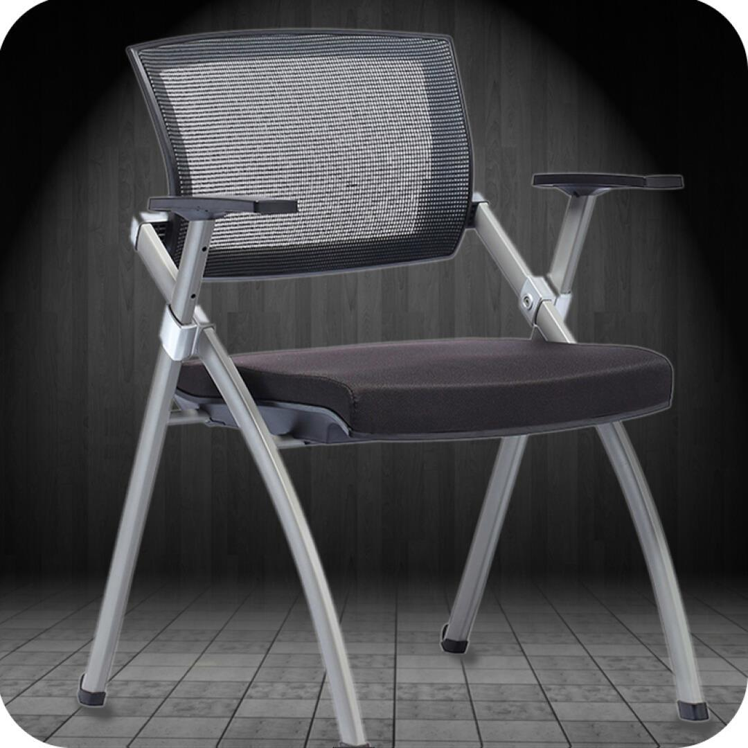 【木野】办公家具 会议椅 写字板 职员椅 培训椅 电脑椅家用 可折