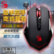 Blood ghost V8M Jedi survive a large escape to kill a macro program to help eat chicken pressure gun H1Z1 anti-war CSGO mouse