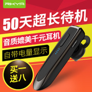 Lee K21 wireless Bluetooth headset long standby ear plug type car mounted ear type vehicle 4.1 General movement