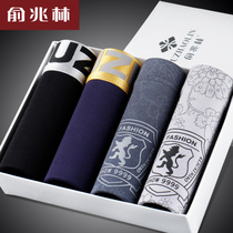 Yu Zhaolin four box-loaded men's underwear male youth breathable modal sexy pants four angle shorts