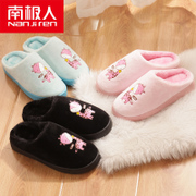 A couple of cotton slippers with anti slip bag winter thick bottom in Home Furnishing indoor warm winter slippers male confinement