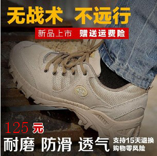 Dong lang 511 commandos low help shoes tactical desert boots early summer autumn and winter outdoor air combat boots men's singles