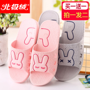 Buy 1 to send a pair of 1 bathroom slippers female cartoon summer home non slip bottom couple home bath plastic cold drag male