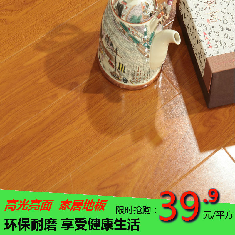 Waterproof wax bright surface composite laminate flooring heating household E1 environmental 12mm floor flooring