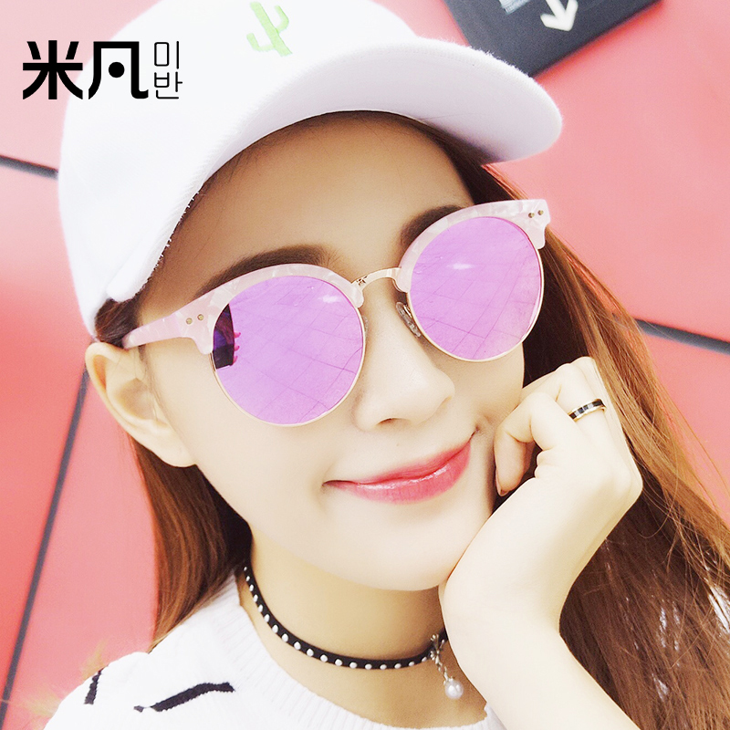 Where the 2017 new pink sunglasses polarizer tide Korean personality frame round colorful glasses