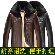 The old father put men leather leather coat code Yingshilun spring plus male cashmere thickened leather coat