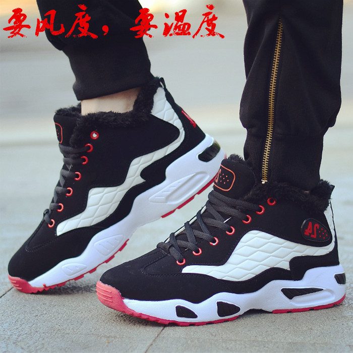 Specials every day men's sports shoes air cushion shoes men's trend running men shoes sneakers and cotton tide shoes