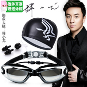 High myopia goggles waterproof swimming goggles and big box plating mirror with earplugs goggles cap feeding