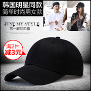 Korean summer Baseball Cap Hat female male pure youth movement outdoor sun visor female hip-hop peaked cap