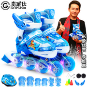 Guipai Shi skates full set of men and women children roller roller skating shoes with adjustable 3-4-5-6-10 years old