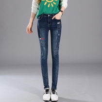 New stretch in spring 2017 fashion embroidery plus size female slim slimming jeans feet pencil students pants boom