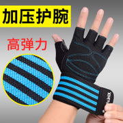 Pressure Bracers of fitness gloves, men and women, half of the dumbbell exercise equipment strength training and protection of palm horizontal anti slip ventilation