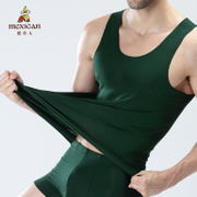 The Mexican/ Scarecrow men's Vest seamless underwear slim sports hurdle modal elastic backing box