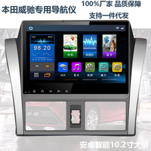 TOYOTA TOYOTA Vios GPS navigation integrated machine 4 core Android 10.2 inch capacitive screen
