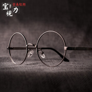 A circular metal frame frame frame retro eye myopia ultra light plain Korean male female literary tide glasses