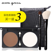 Cerro Qreen double bronzing powder high light shadow shadow shadow silhouette nose repair Yan powder bright plastic face V