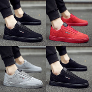 In the spring of 2017 men's shoes sports shoes trend of Korean men's canvas shoes all-match flat shoes in winter