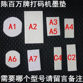 锦迈办公专营店