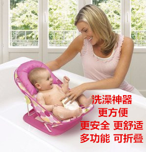 Authentic summer newborn baby bath frame, newborn baby bath chair, bath chair, bath net, portable folding bathtub