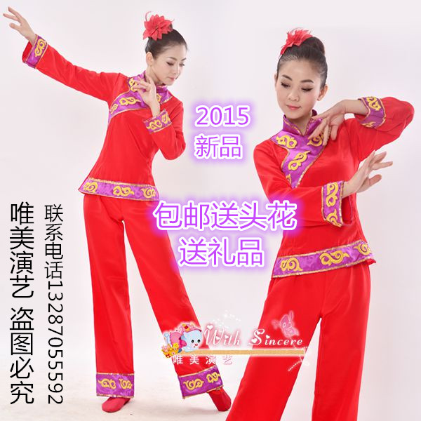National Dance clothing old drum clothing women's fan dance costume performance clothing for fall/winter new 2015