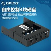 ORICO HD-PW4101 floppy drive 3.5 inch multifunction panel power switch with 4 sets of hard disk power switches