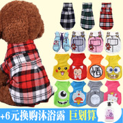 A small impulse dog clothes vest spring summer clothes Tactic pet puppies cats dress clothes