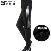 Male pants thin trousers pants feet dry summer fitness closing speed running pants legs football training pants