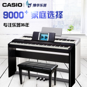 CASIO CASIO electric piano, PX150 intelligent digital electronic piano, 88 keys, heavy weights, domestic adult beginners