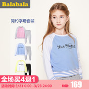 Barbara children's wear suit for girls and children in the big 2017 new children's movement of the two sets of female spring and Autumn