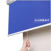 Custom automatic lifting curtain shutter office family bedroom living room kitchen insulated shade hand curtain