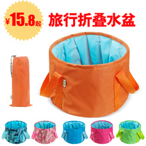 Folding portable travel equipment travel wash basin foot bath basin outdoor fishing bucket for camping