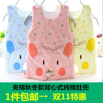 Baby dudou cotton vest-quilted protective belly with feet men and women surrounding the spring and autumn and winter newborn child apron