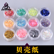 Faolain DIY handmade materials shell paper Crystal epoxy resin material silicone mould enclosure