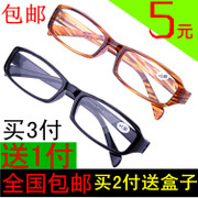 Buy 2 boxes to send high-end fashion laoguang ultra light resin glasses for men and women old man portable anti fatigue glasses