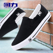 Return air max shoes canvas shoes men fall flat cloth male pedal lazy low help recreational shoe