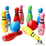 Children's Wooden bowling ball children fitness ball baby toys wooden toys and the training