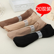 20 pairs of spring and summer cotton core silk velvet short silk stockings black silk socks socks silk socks