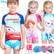 Big boy children swimsuit boy girl Disney one-piece swimsuit swimsuit students surf wear sunscreen