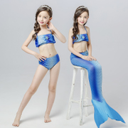 Mermaid tail costume Princess Dress Girls children swimming swimming suit children bikinis split