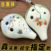 Send lightning delivery materials 6 hole C six AC Alto Ocarinas professional hand-painted beginner