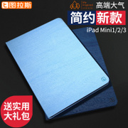 Mini Conjunto de iPadmini2 Shell ultrafino 3, iPad Mini mini2 Tula 1 funda de protection: