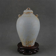 Song Hutian kiln porcelain antique old carved double-Cap tank Jingdezhen porcelain antiques antiques