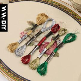 德国Anchor 进口 安卡金属尼龙线 刺绣线 金丝 拼布手工DIY