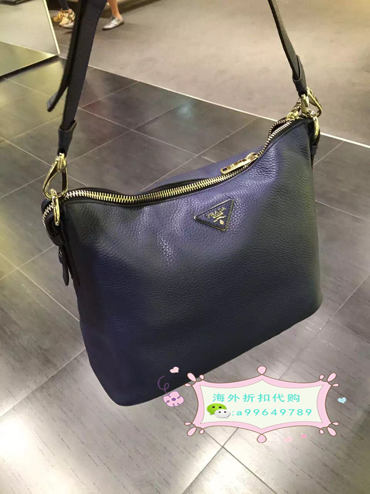 Purchasing genuine Prada Prada leather embossed bangalor Xiekua package bag BR5122