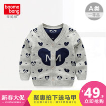 Baby sweaters mens spring 2017 3 year old boys v neck sweater cotton knit baby Cardigan Sweater women