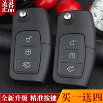 Ford focus cast James MADIO winning new Fiesta Max car folding remote key replace shell