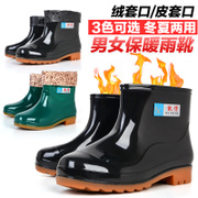 Summer adult low waist men and women breathable lightweight short tube non-slip waterproof rubber shoes kitchen shoe under rain boots tide male