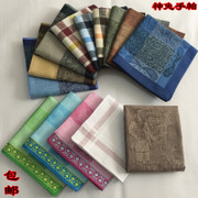 A package of God rabbit rabbit cotton handkerchief, cotton handkerchief, sweat soft and comfortable, pro skin, men and women